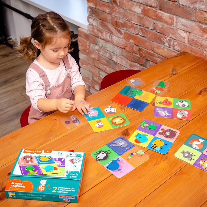 Гра з пластиковими картками «Fisher Price. Вгадай тваринку»